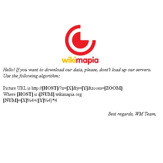 logiciel wikimapia